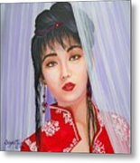 Amenable Japanese  Girl.              From  The Attitude Girls  Metal Print