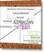 Azerbaizian Metal Print