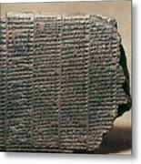 Babylonian Calendar Metal Print