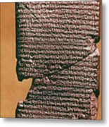 Babylonian Clay Tablet Metal Print