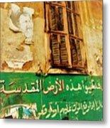 Basta Wall Art In Beirut  Metal Print