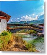 Bazam Bridge Metal Print