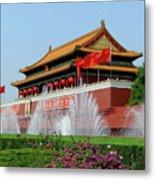 Beijing City 30 Metal Print