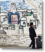Beit Jala - I Am Looking At You Metal Print