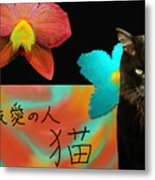 Beloved Cat Metal Print