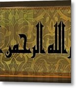 Bismillah-3 Metal Print