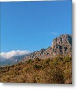Bright Autumn Panorama Demerji Crimea Peninsula Metal Print