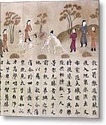 Buddha: Early Life Metal Print