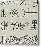 Cabbalistic Signs And Sigils, 18th Metal Print