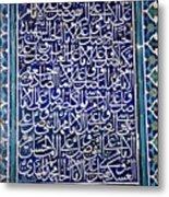 Calligraphic Mosaic, Iran Metal Print by Dirk Wiersma