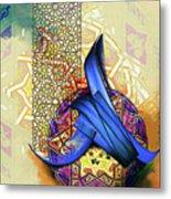 Calligraphy 26 3 Metal Print