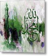 Calligraphy 7703b Metal Print