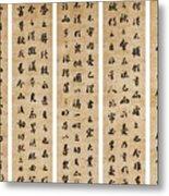 Calligraphy In Running Metal Print