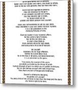 Chain Link Desiderata Poem Metal Print