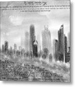 chicago skyline Ketubah Metal Print