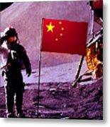 China On The Moon Metal Print
