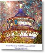 China Pavilion, World Showcase, Epcot, Walt Disney World Metal Print