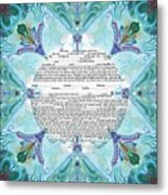 Chinease Ketubah- Reformed And Interfaithversion Metal Print