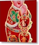 Chinese Figure Of Culture Metal Print