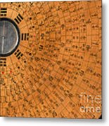 Chinese Geomantic Compass And Perpetual Metal Print
