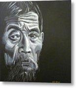 Chinese Man Metal Print