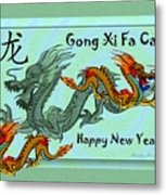 Chinese New Year - Number Nineteen Metal Print