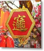 Chinese New Year Decorations Metal Print