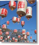 Chinese New Year Lanterns Metal Print