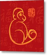 Chinese New Year Of The Monkey Gold Brush On Red Illustration Metal Print