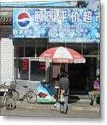 Chinese Storefront Metal Print