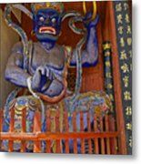 Chinese Temple Guardian Metal Print