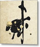 Chinese Zodiac - Year Of The Goat On Rice Paper Metal Print