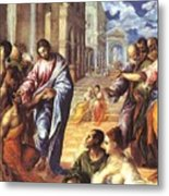 Christ Healing The Blind 1578 Metal Print