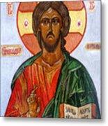 Christ The Pantocrator I Metal Print