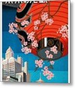 Come To Tokyo, Japan 1930's Travel Poster Metal Print