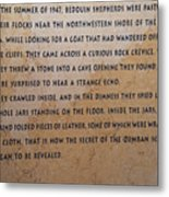 Dead Sea Scroll Document Metal Print