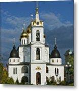 Dmitrov. Assumption Cathedral. Metal Print