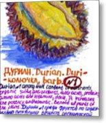 Durian Metal Print