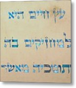 Ets Chayim-proverbs 3-18 Metal Print