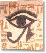 Eye Of Horus Metal Print