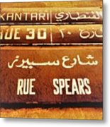 Famous Rue Spears In Beirut  Metal Print