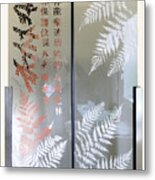 Ferns And Myrtle Lost To The Plantations Metal Print