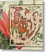 Flower-h Metal Print