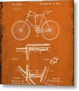 Folding Bycycle Patent Drawing 1g Metal Print