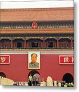 Forbidden City Southern Gate Metal Print