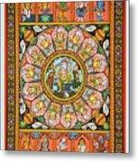 Ganesha 4 Metal Print
