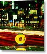 Ginza Tokyo Night Metal Print