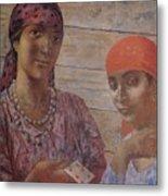 Gypsies Kuzma Petrov-vodkin - 1926-1927 Metal Print