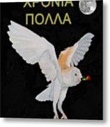 Happy Birthday Barn Owl Greek Metal Print