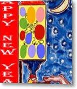 Happy New Year 47 Metal Print